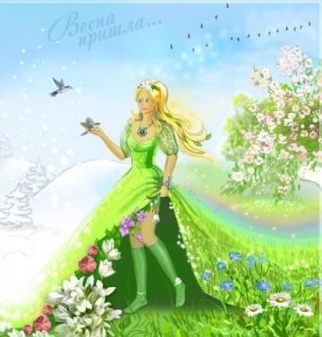 Весна — пора обновления