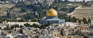 Отдых в религиозном Израиле