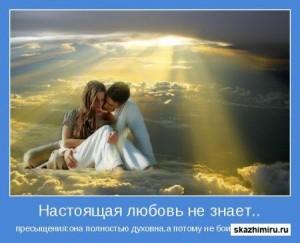 image_b1k7-213463-8716286