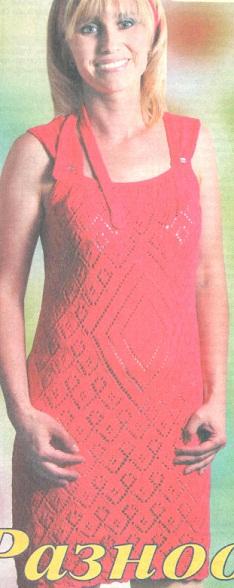 Платье - сарафан спицами