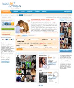 300x355xplaneta-lubov_thumb.png.pagespeed.ic_.edjwPDw8a-