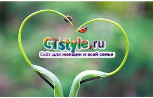 ctstyle.ru