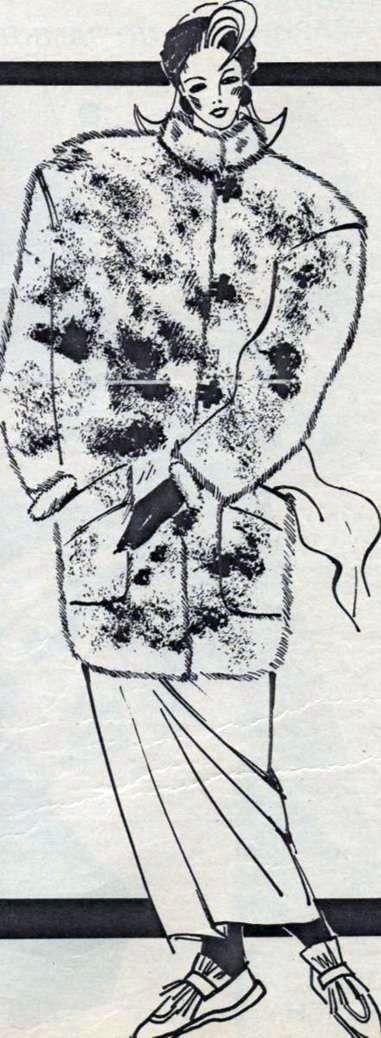 Женское полупальто разм. 48 50