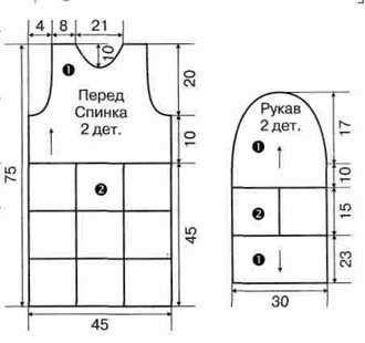 Нарядная туника разм. 38