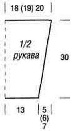 Вязаный пуловер с белыми и красными полосами размеры: 36/38 (40/42) 44/46