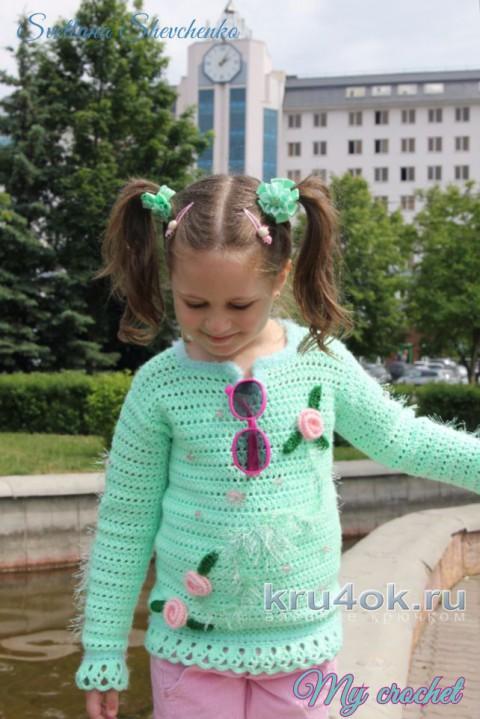 Детский пуловер Ласковый май. Работа Светланы Шевченко вязание и схемы вязания