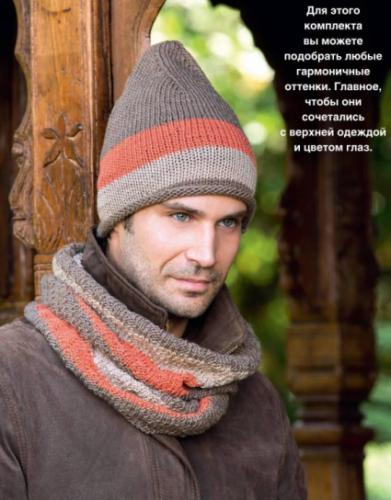 Мужская шапка и снуд, вязаные спицами