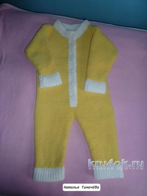 Детский комбинезон крючком. Работа НАТАНИ вязание и схемы вязания