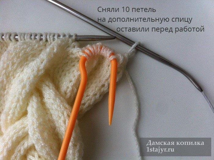 вязание,спицами,снуд, араны,коса,описание,пошагово,фото