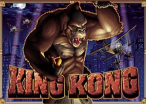 Кто такой Кинг Конг?