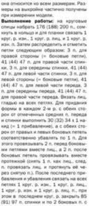 int_pulov3