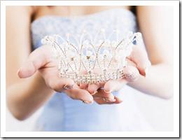Свадебное торжество
