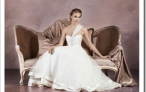 Свадебные платья: свежие идеи