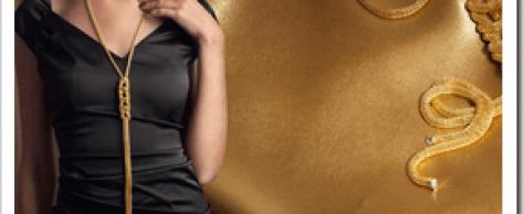 Как выбрать золотое украшение?