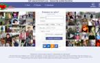HEARTLOVE.RU – знакомства для поиска любви через интернет