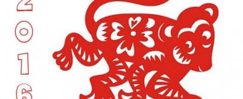 Символ 2016 года — красная огненная обезьяна