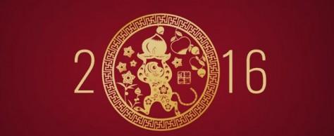 Это настоящий Китайский гороскоп на 2016 год