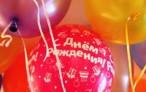 Какие самые необычные подарки можно сделать в день рождения