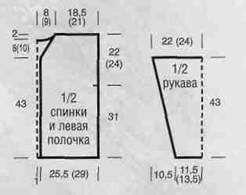 Вязаный розовый жакет с кружевными мотивами размеры: 38/40 (44/46)