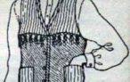 Вязаный жилет