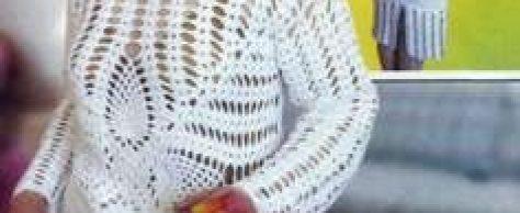 Женский костюм размер: 40-42