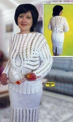 Женский костюм размер: 40 42