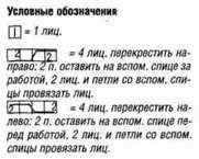 Вязаный жакет с узором плетенка размеры: 80 (92) 104