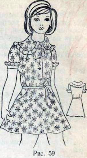 Платье полуприлегающей формы разм. 40, рост 152
