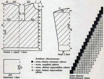 Вязаный жакет с диагональными полосами (разм. 48)
