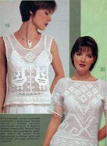 Вязаная белая блузка