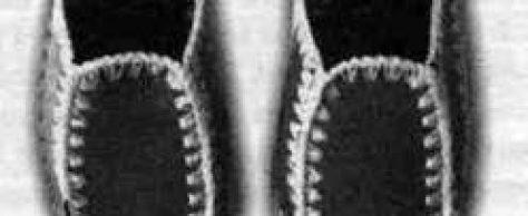 Тапочки закрытого типа «Калинка»