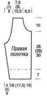 Вязаный короткий жакет и шапка размеры: 36/38 (40/42) 44/46