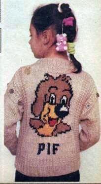 Вязаная куртка жилет пиф для подростка