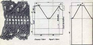Нарядный джемпер (разм. 46), схема вязания крючком