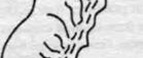 Отделка цветами из ткани и ниток