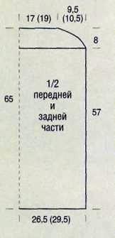 Юбка в зеленых тонах размеры: 38/40 (42/44)