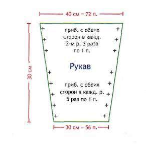 Джемпер разм. 52/54