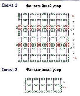 Жилет разм. 50/52