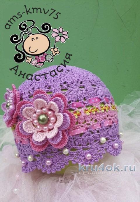 Панама для девочки крючком. Работа Анастасии ams-kmv75 вязание и схемы вязания