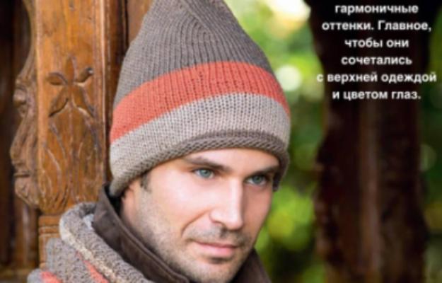 Мужская шапка и снуд спицами