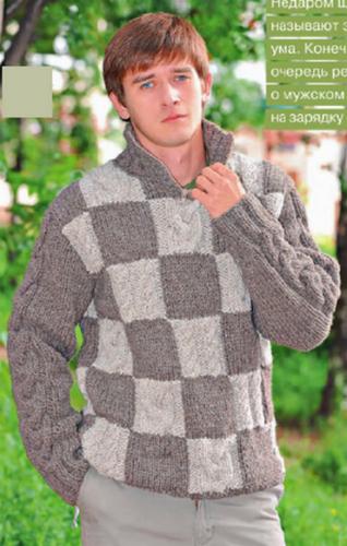 Мужской пуловер с шахматным узором, вязаный спицами