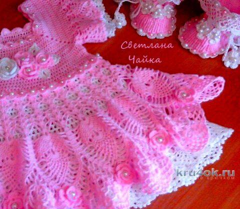 Ажурный комплект Зефирка. Платье и пинетки для девочки вязание и схемы вязания