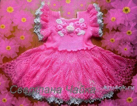 Вязаное детское платье Розовая сказка
