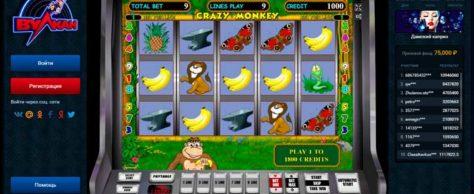Игровые автоматы Крейзи Манки — описание