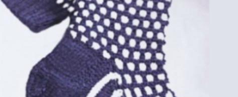 Мужские носки с графическим узором